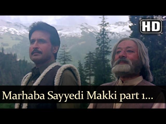 0 Marhaba Sayyedi Makki Madni Ul Arabi - Marhaba Sayyid - Zeba Bakhtiyar - Henna - Bollywood Songs