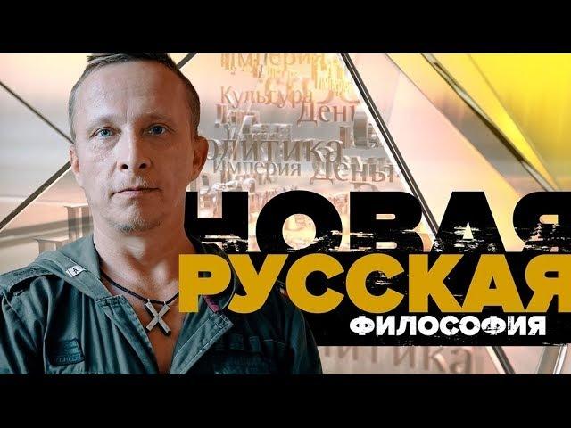 Иван Охлобыстин: «Пока я играю в кино - я запрещен к служению»