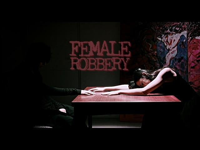 » HS   Female Robbery MEP ⁽ʰᵃᵖᵖʸ ʰᵃˡˡᵒʷᵉᵉⁿ⁾