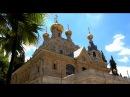 Израиль - июнь 2017 Вифлеем Храм Рождества Христова Иерусалим Виа Долороса Храм Гроба Господня