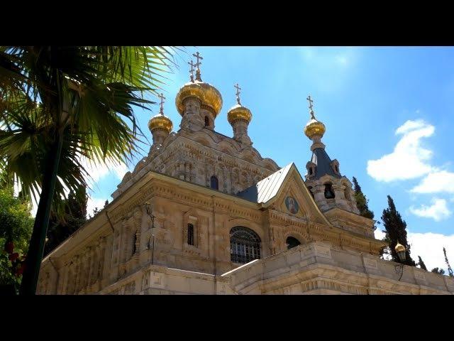 Израиль июнь 2017 Вифлеем Храм Рождества Христова Иерусалим Виа Долороса Храм Гроба Господня