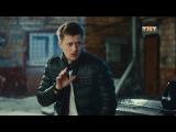Улица 1 сезон  72 серия