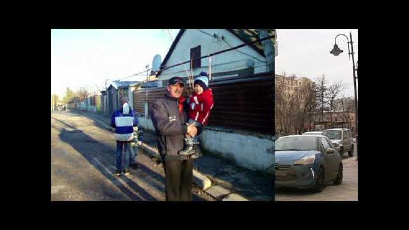 Улица моя, мои соседи - авт. Андрей Новосёлов
