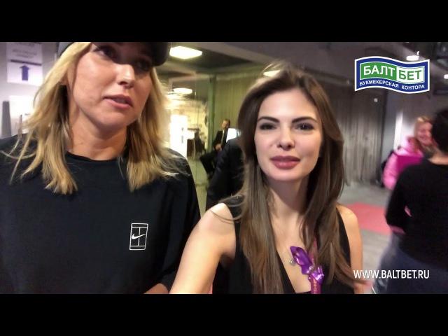 ТартБет от Софьи Тартаковой с Еленой Весниной