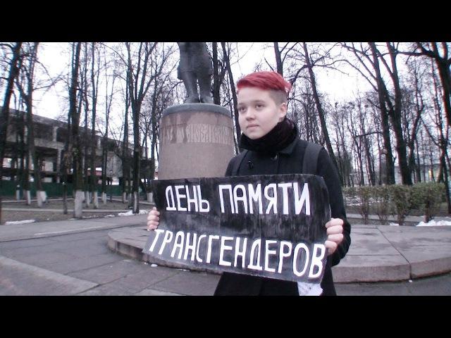 Любовь и ненависть Ярославля