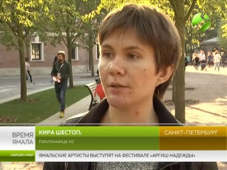 Бумфест 2017: репортаж с презентации книги Юлии Никитиной