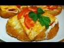 Котлета Маэстро Цыганка готовит. Gipsy cuisine.