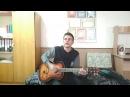 The Drugs Dont WorkThe Verve/Adam Gontier, acoustic/Новороссийск 20171228 143342