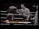 Бои века.История профессионального бокса.Генри Купер