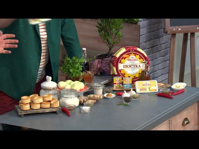Блюда из сала - Готовим вместе - Интер