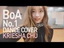 Kriesha Chu(크리샤 츄) Dance Cover - BoA(보아) No.1