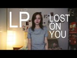 LP - LOST ON YOU (cover by Valery. Y.Лера Яскевич)