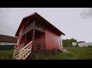 Отзыв о том как Терем строит дома Варяг 4