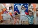 Танец для МАМ на день Матери д/сад Чайка