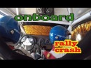 Compilation rally crash and fail (Onboard) 2017 HD Nº6