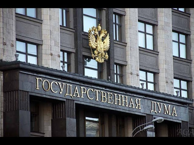 Госдума готовит закон против сокрытия криптовалютных доходов