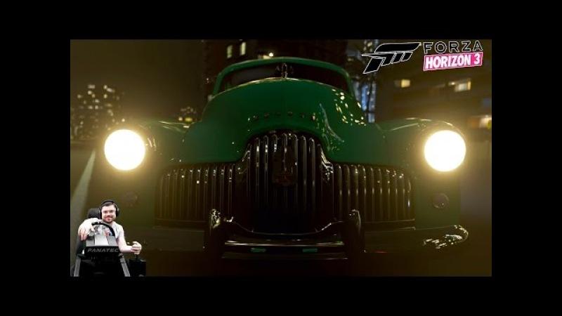 Безбашенный 1000 сильный дедовский Holden 50-2106 - Forza Horizon 3 на руле Fanatec CSL Elite Wheel