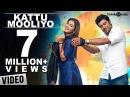 Official Kattu Mooliyo Video Song Ohm Shanthi Oshaana Nivin Pauly, Nazriya Nazim