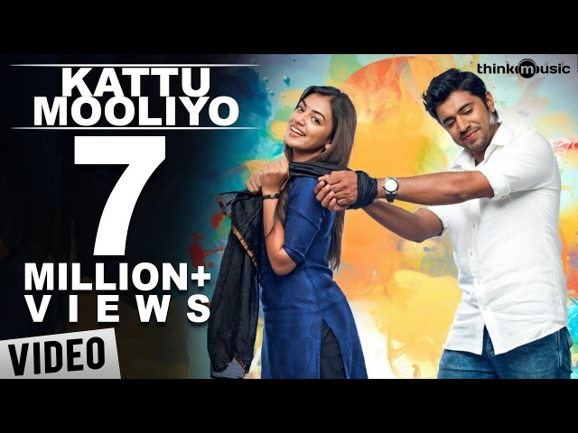 Official Kattu Mooliyo Video Song Ohm Shanthi Oshaana Nivin Pauly Nazriya Nazim