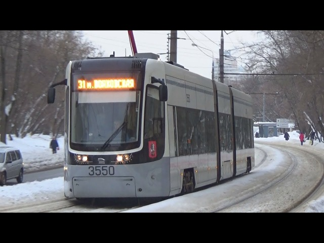 Трамвай 71-414 Pesa-Fokstrot №3550 с маршрутом №31