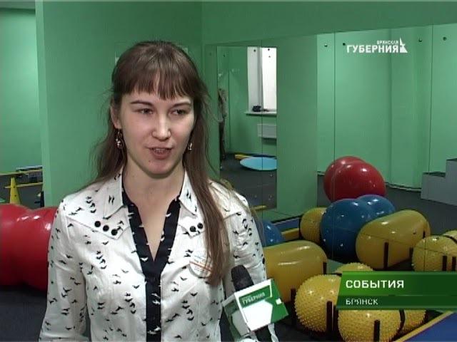 В Брянске открыли спортивно дрессировочный центр 22 01 18