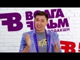 Курсы Телеведущих в Саратове. Антон Золотухин