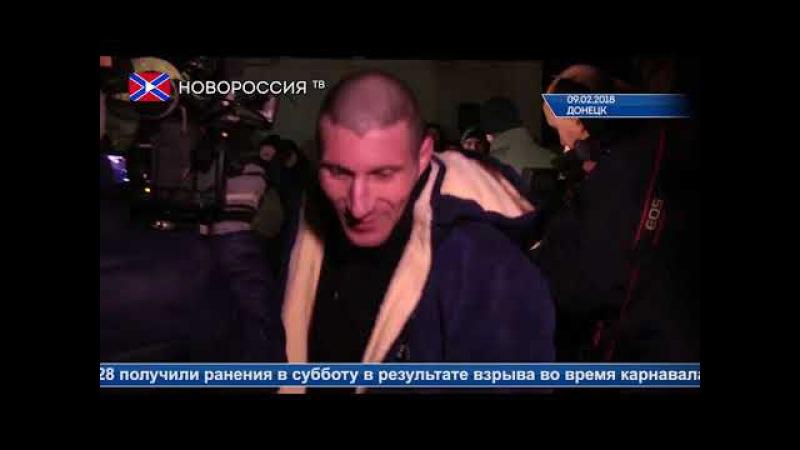 Новости на Новороссия ТВ. Итоги недели. 11 февраля 2018 года