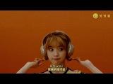 【MV韓繁中字】IU (李知恩/아이유) - Last night story (昨晚的故事/어제밤 이야기)