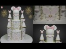 ( lakomkavk) Disney Minnie Mouse Castle Cake Tutorial!
