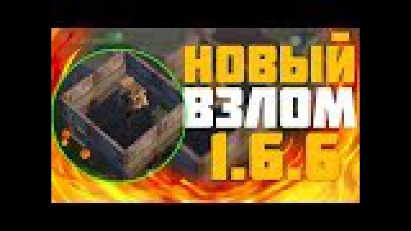 (NO ROOT) LAST DAY ON EARTH SURVIVAL v.1.6.6 HACK/CHEATS MOD - Unlimited Money, LVL 99, Crafting