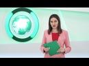 19 марта | Вечер | СОБЫТИЯ ДНЯ | ФАН-ТВ | В. Путин подписал указы о присуждении премии