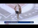HD Evgenia MEDVEDEVA Евгения Медведева FS 2017 Ondrej Nepela Trophy