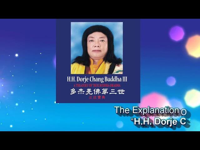 March 8th as Master Wan Ko Yee (H. H. Dorje Chang Buddha III ) Day