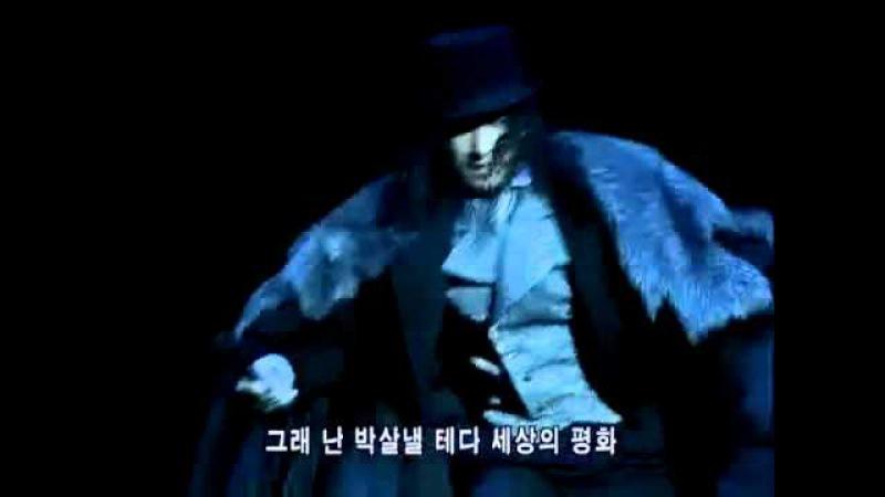Джекилл и Хайд (Корея) - Убийство Священника (Cho Seung-Woo)