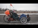 Recumbent trike. Winter 2014 2015