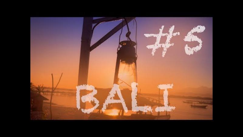 Бали, Убуд, Индонезия | Bali, Ubud, Indonesia | 5 Центр острова Бали