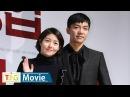풀영상 이승기·심은경·강민혁 '궁합' 제작보고회 현장 Lee Seung Gi The Princess and the Matchmaker 연우 51