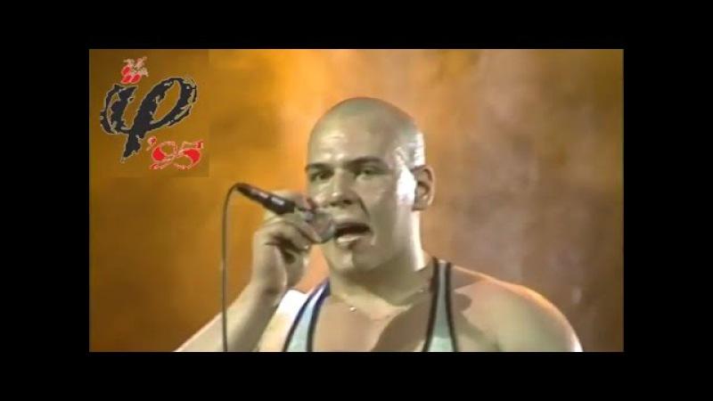 Червона рута–1995, м. Севастополь. Концерт переможців. Частина І. RutaFest