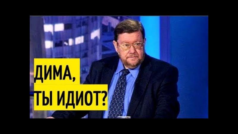 Смелое выступление! Сатановский ЖЁСТКО про охреневшего Медведева и его команду. Слушать всем!