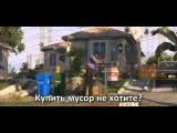 RUSSIAN LITERAL Grand Theft Auto V