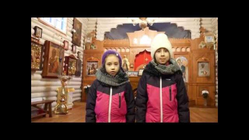 Дети детям 1. Как войти в храм.