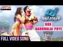 Box Baddhalai Poye Full Video Song | DJ Full Video Songs | Allu Arjun | Pooja Hegde | DSP