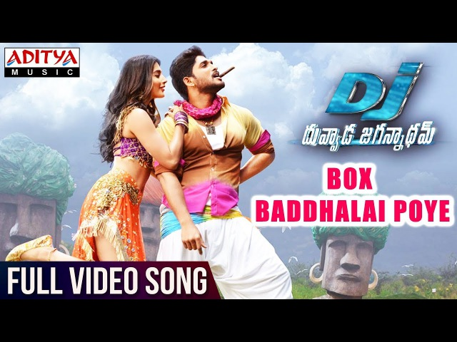Box Baddhalai Poye Full Video Song DJ Full Video Songs Allu Arjun Pooja Hegde DSP