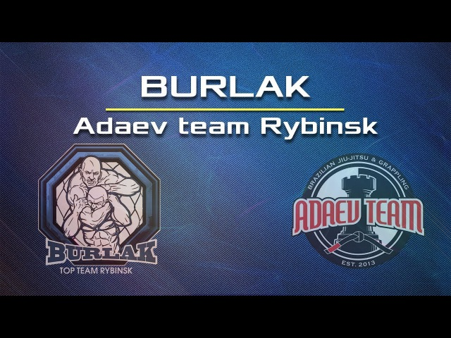 Burlak|Adaev team Rybinsk