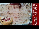 Торт Жозефина Лучиано Говорят самый вкусный
