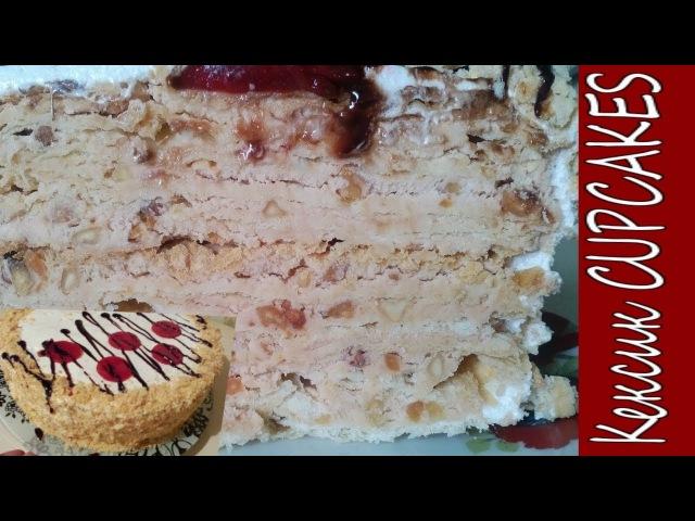 Торт Жозефина Лучиано. Говорят самый вкусный