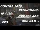 Contra 4460 GTX 960 4GB 8GB RAM