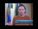 О расследовании резонансных преступлений совершенных в 2014 году в Брянковской комендатуре