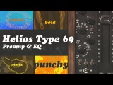 UAD Helios Type 69 Preamp &amp EQ Collection Plug-In