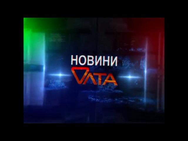 Репортаж телеканалу Олта від 13.03.2018. Першість України з кіокусін